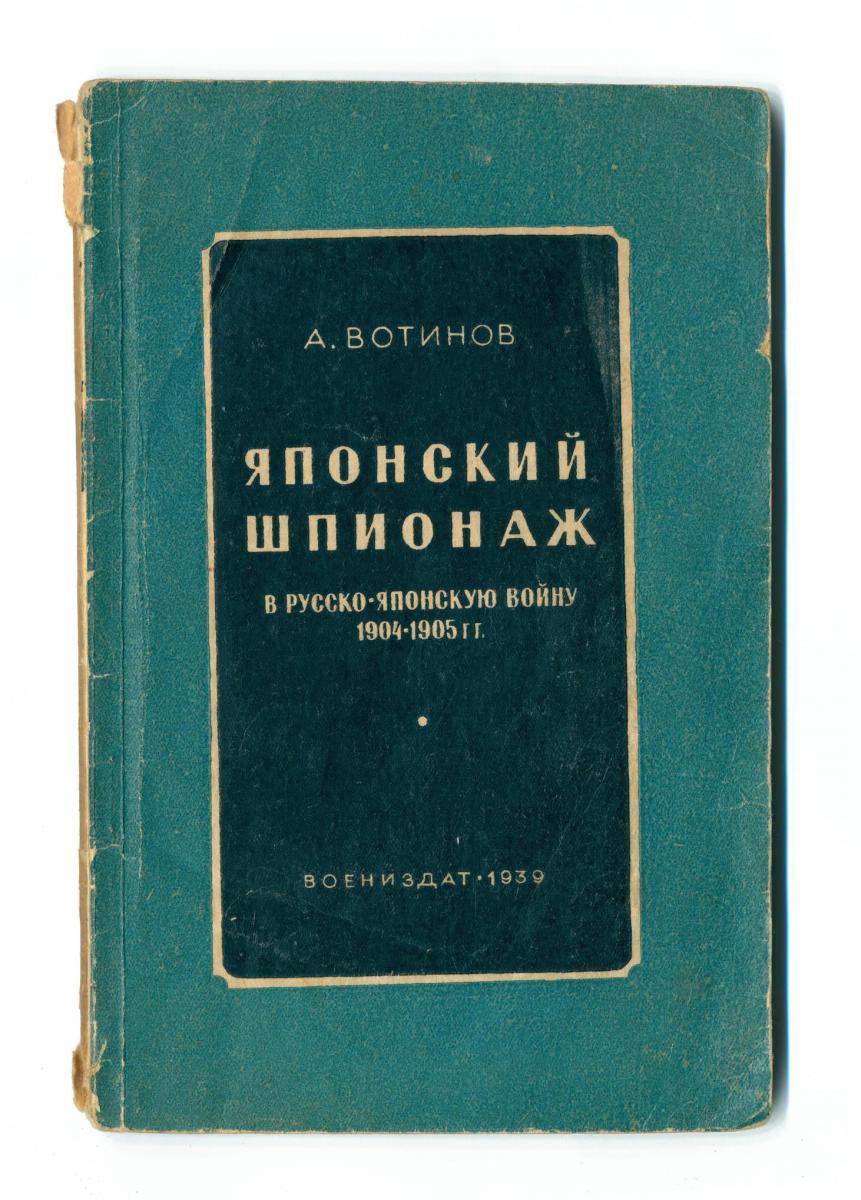 Портфельные рации НКВД и МГБ СССР Ca_i11