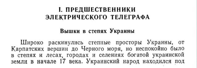 Советские клоны зарубежных аппаратов Морзе Ea110