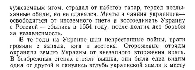 Советские клоны зарубежных аппаратов Морзе Ea210