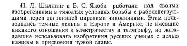 Советские клоны зарубежных аппаратов Морзе Ea310