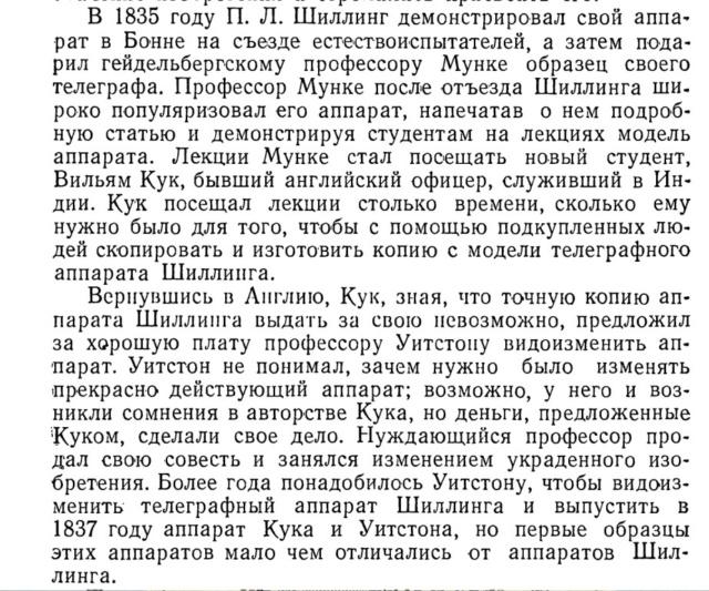 Советские клоны зарубежных аппаратов Морзе Ea410
