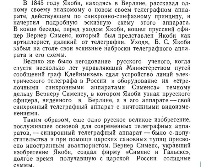 Советские клоны зарубежных аппаратов Морзе Ea610