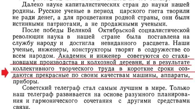 Советские клоны зарубежных аппаратов Морзе Ea710