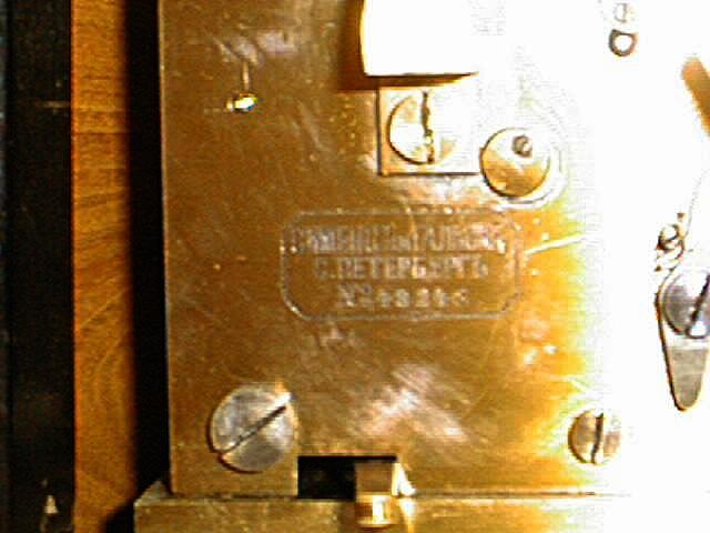 Интересный железнодорожный телеграфный аппарат SH конца XIX века из музея Севзаптелекома Shfrag11