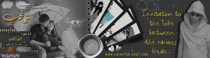 F0rMs Yalan7eb 012310