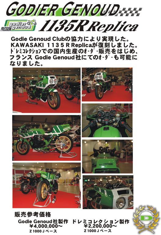 Replique de Replica 1135 FRED' projet - Page 5 1135_d10