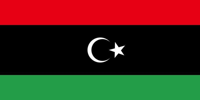 طريق ليبيا الحرة