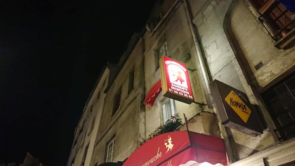 Voyage à Paris(75)le 29.09.18;avec le C.E Sonotri. 11810