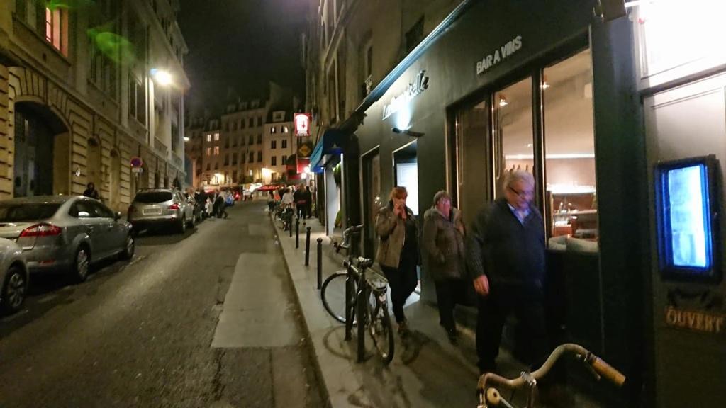 Voyage à Paris(75)le 29.09.18;avec le C.E Sonotri. 11910