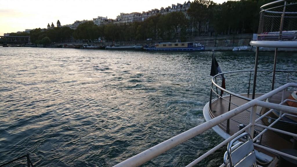 Voyage à Paris(75)le 29.09.18;avec le C.E Sonotri. 2210
