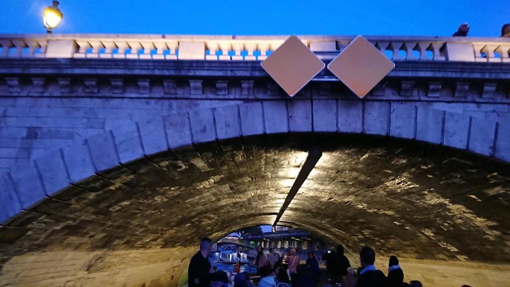 Voyage à Paris(75)le 29.09.18;avec le C.E Sonotri. 3310