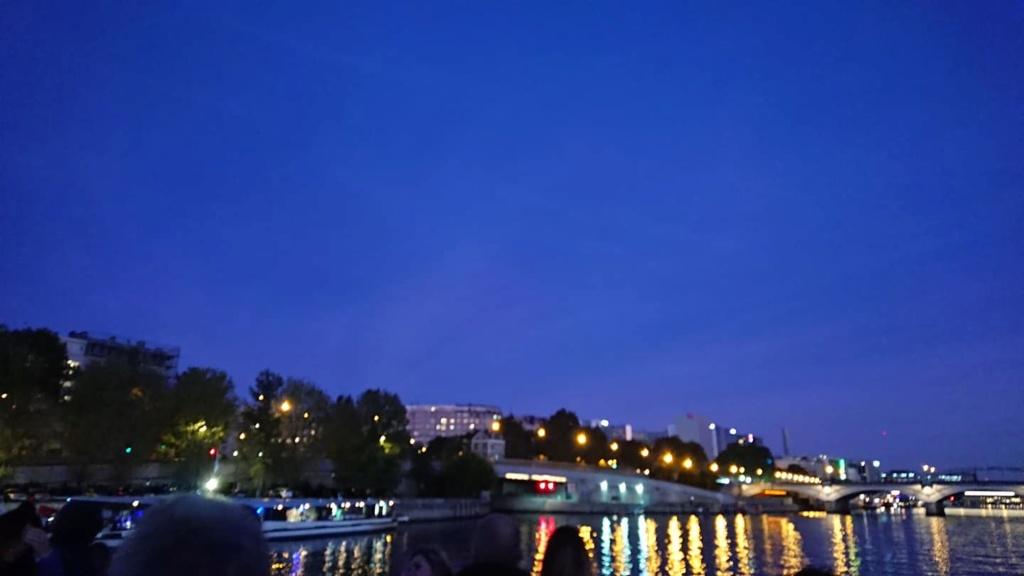 Voyage à Paris(75)le 29.09.18;avec le C.E Sonotri. 4010