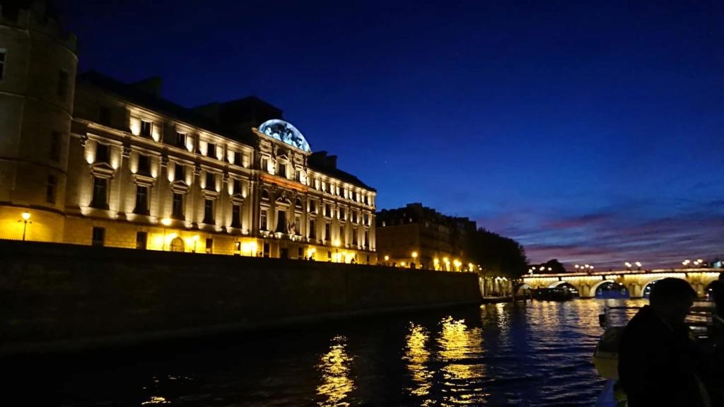 Voyage à Paris(75)le 29.09.18;avec le C.E Sonotri. 5810