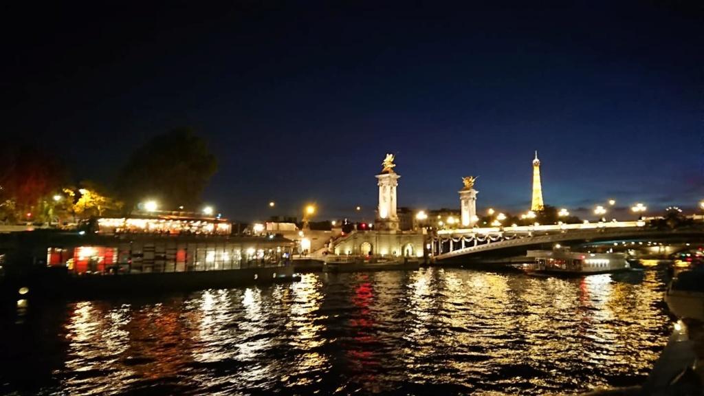 Voyage à Paris(75)le 29.09.18;avec le C.E Sonotri. 6510