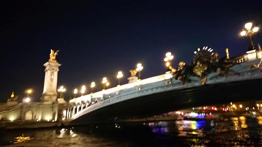 Voyage à Paris(75)le 29.09.18;avec le C.E Sonotri. 6610