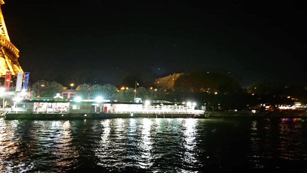 Voyage à Paris(75)le 29.09.18;avec le C.E Sonotri. 7810