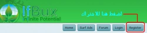 Ifbux شركه عالميه بشرح ايادى مصريه مضمونه 100% Gdfg10