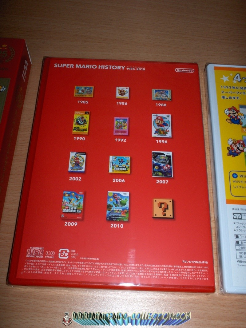 Collection de will - www.nintendo-collection.com - Page 6 Super_16