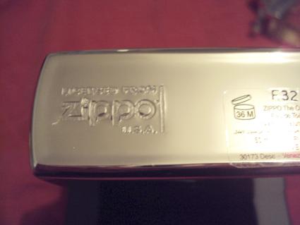 Les accessoires ZIPPO de Bleck (MàJ du 11 01 14) - Page 5 Parfum22