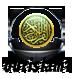 منتدى الحديث وتفسير القرآن الكريم