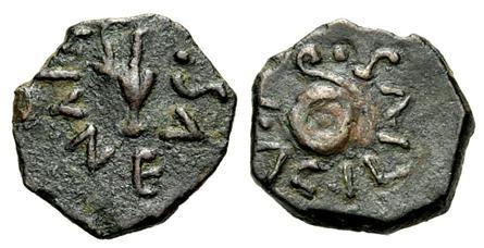Cuadrante de Cartago Nova. Preferículo / Pátera y litus. 121