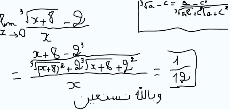 [Salon] Mathematiques pour les non-SM - Page 8 Limite10