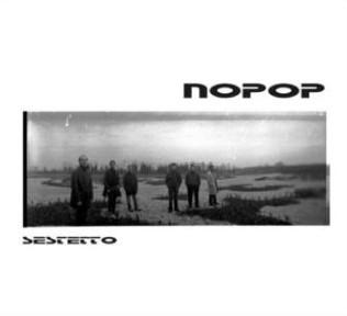 Silta records Nopopc10