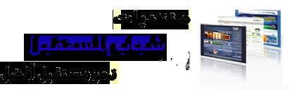 https://i.servimg.com/u/f24/14/14/69/14/logo10.png
