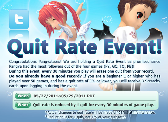 Server Maintenance Announcement MAY.24.2011 Notice30