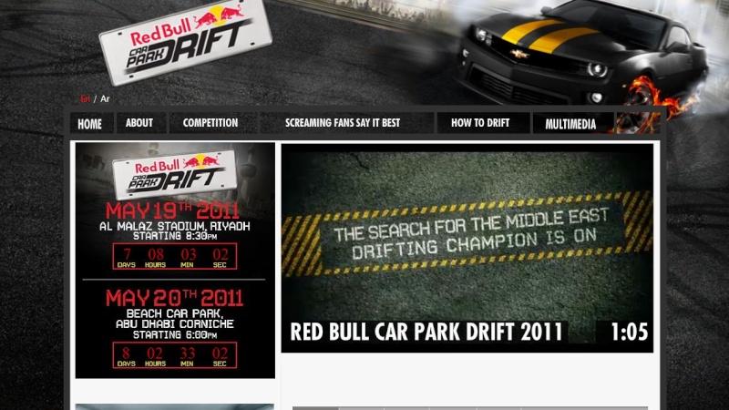 Red Bull Car Park Drift Red_bu10
