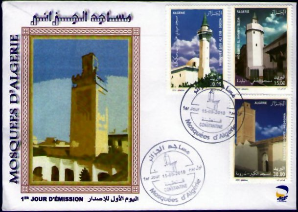 MOSQUEES D'ALGERIE Img12810