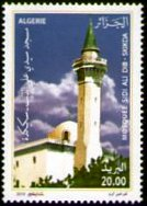 MOSQUEES D'ALGERIE Img13010