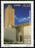 MOSQUEES D'ALGERIE Img13410
