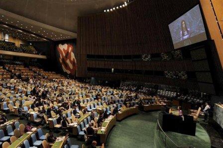 Cristina ,te dejaron sola en la ONU en tu discurso !!ver 33722_11