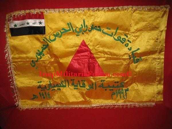Republican Guards, Hamurabi Forces Command, Chemical Protection Battalion Flag with Fringe 24110