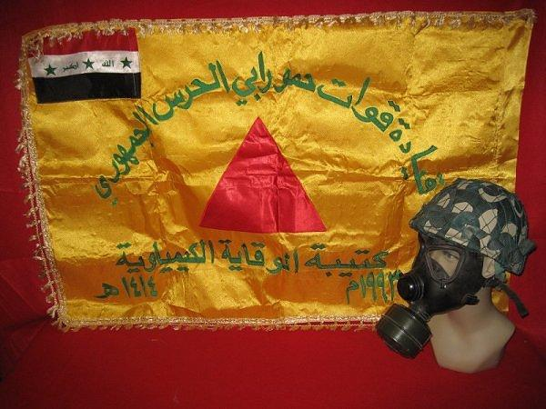 Republican Guards, Hamurabi Forces Command, Chemical Protection Battalion Flag with Fringe 24210