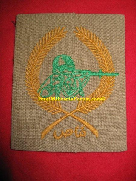 2nd Battalion, 1st Brigade, 7th Division of the Iraqi Army Scout Sniper Platoon 7210