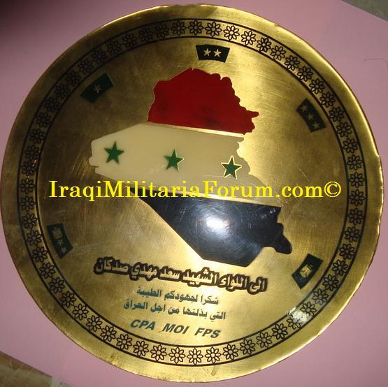 Iraqi Brig. Gen. Sa'ad Mahdi Sadgan Martyred Memorial Table Decorate Dsc03510