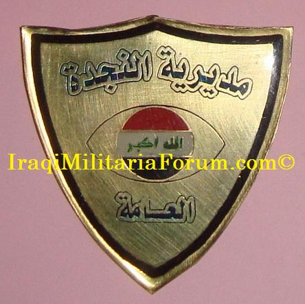 Iraqi Badge of the General Department of Police Post 2003 Dsc03514