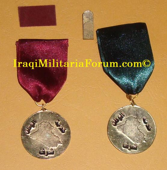 Iraqi Army Unit Honorable Service Medals Dsc03516