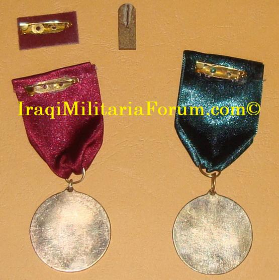 Iraqi Army Unit Honorable Service Medals Dsc03517