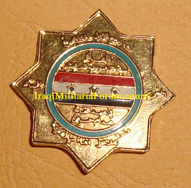 Iraqi Golden Badge of the Liberation of the City of Al FAO/FAW Faw110