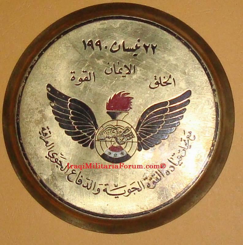 Iraqi Air Defense & Air Force Command Wall Decorate Iaf10