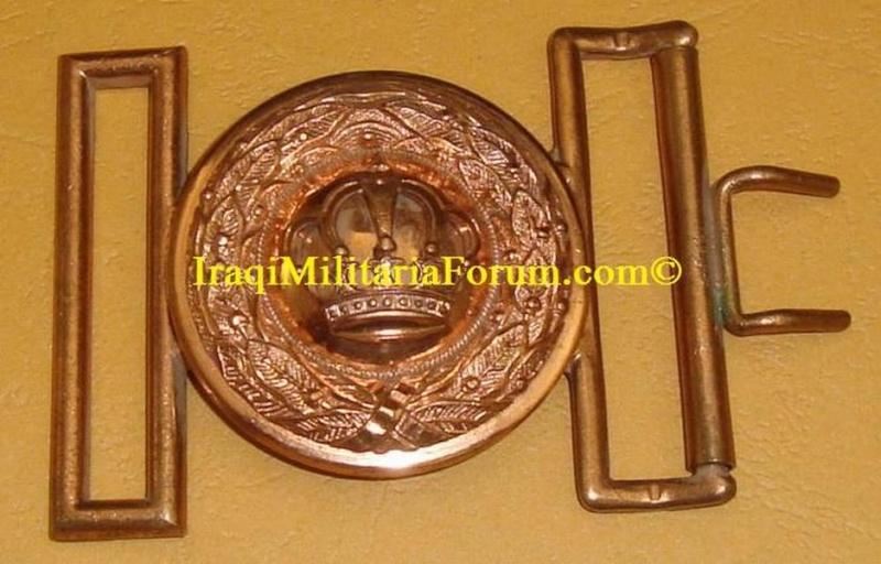 Iraqi Kingdom Military Collage Belt Buckle Kb110