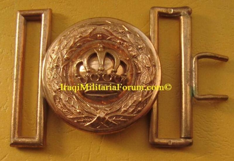 Iraqi Kingdom Military Collage Belt Buckle Kb210