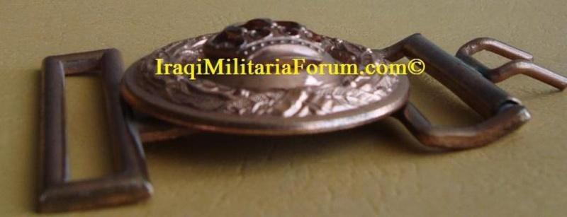 Iraqi Kingdom Military Collage Belt Buckle Kb310