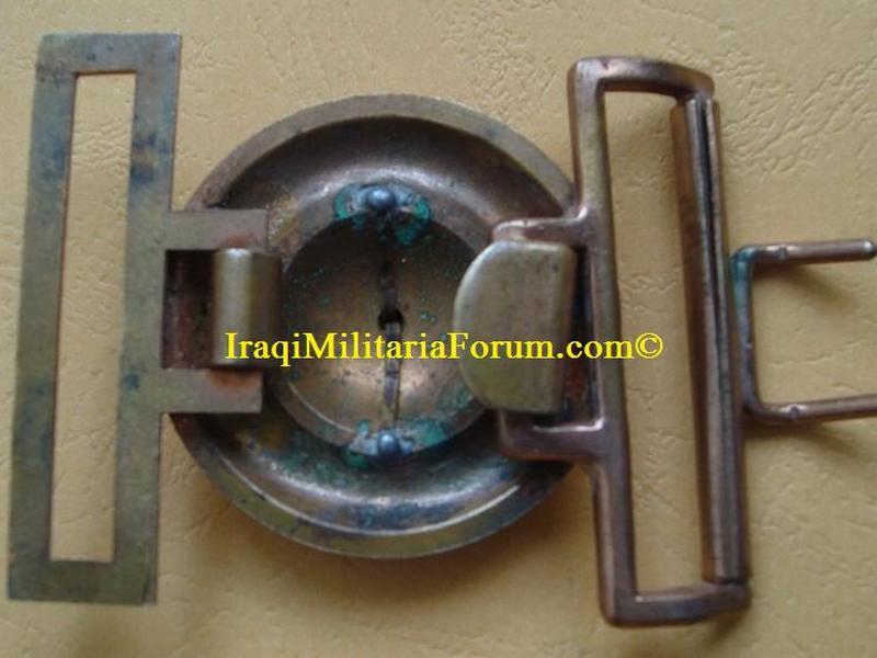 Iraqi Kingdom Military Collage Belt Buckle Kb410