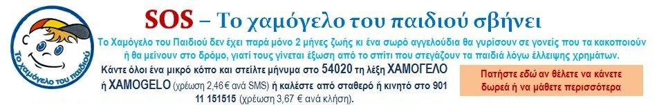 Lady GaGa Goddess - Greek Fan Club Iiii11