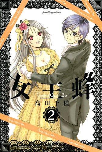 [Actu editeur] Soleil Manga 40638410