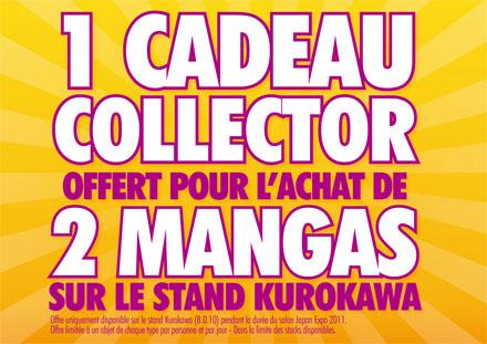 Japan expo : 30 juin au 3 juillet 2011 au Parc des Expositions de Paris-Nord Villepinte : Infos & Goodies Affich12